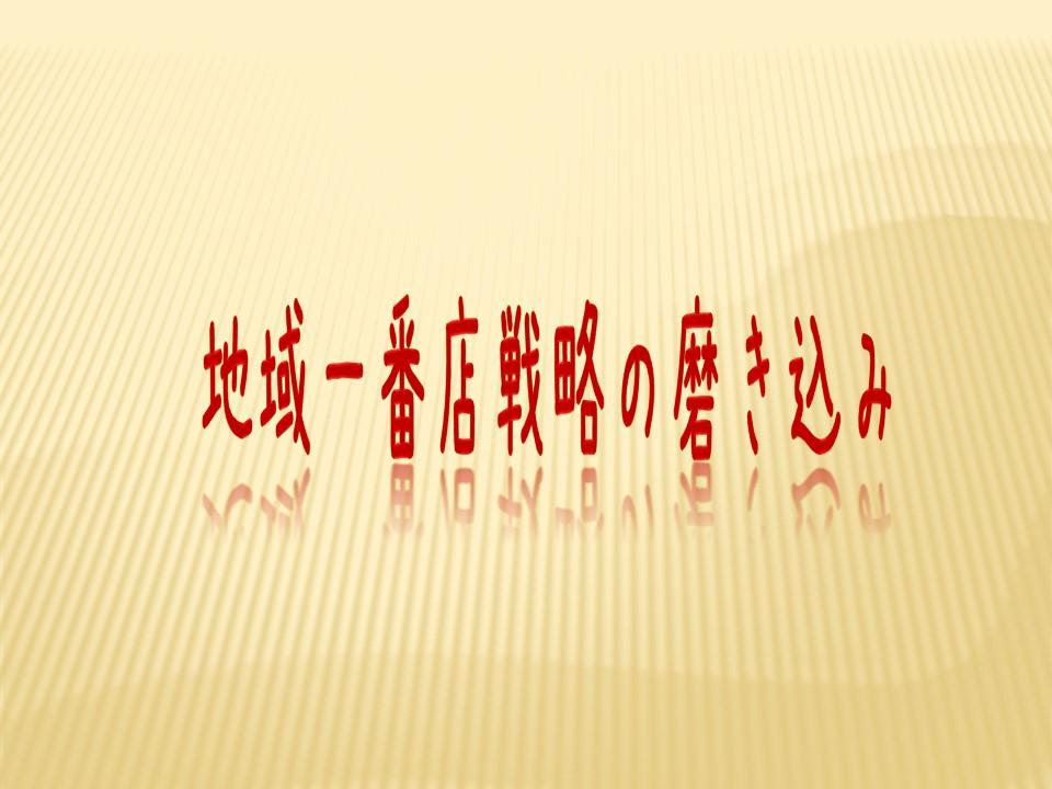 f0070004_15105419.jpg