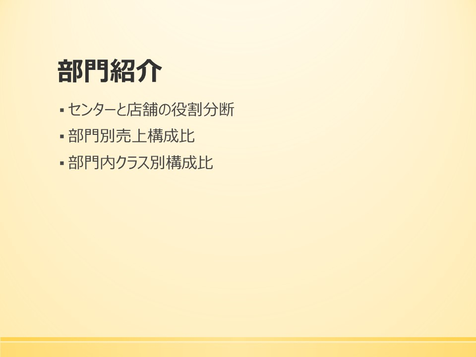 f0070004_16225861.jpg