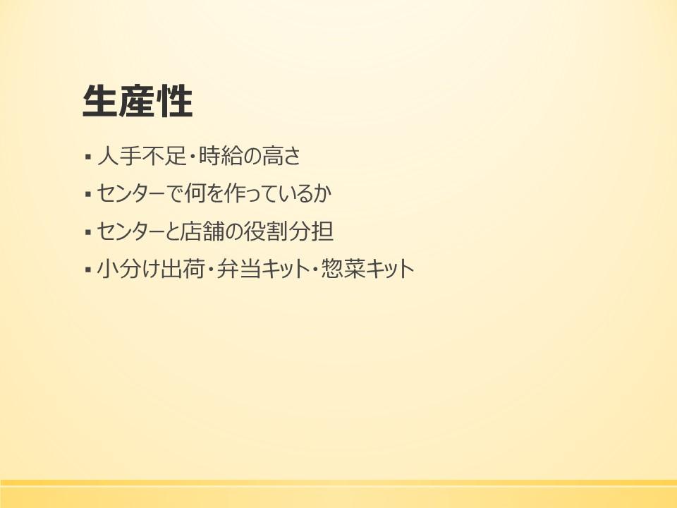 f0070004_16231696.jpg