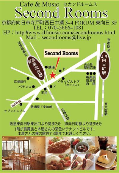 京都向日町「虹のわ展」はじまりましたよ!_b0181015_2013507.png