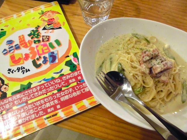 京都向日町「虹のわ展」はじまりましたよ!_b0181015_208526.jpg