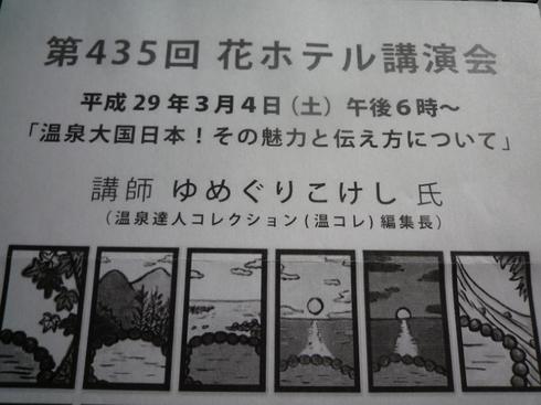c0189218_455978.jpg
