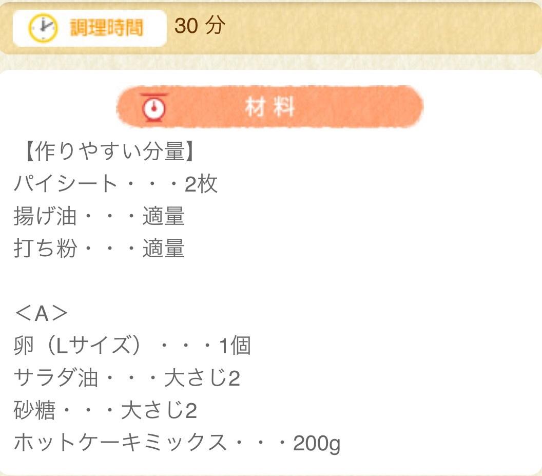 b0369427_20420522.jpg