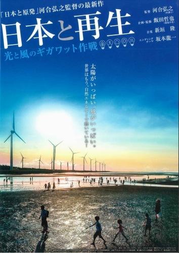 日本と再生_d0004728_10325784.jpg