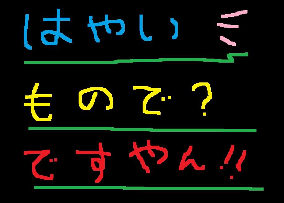 f0056935_1842173.jpg