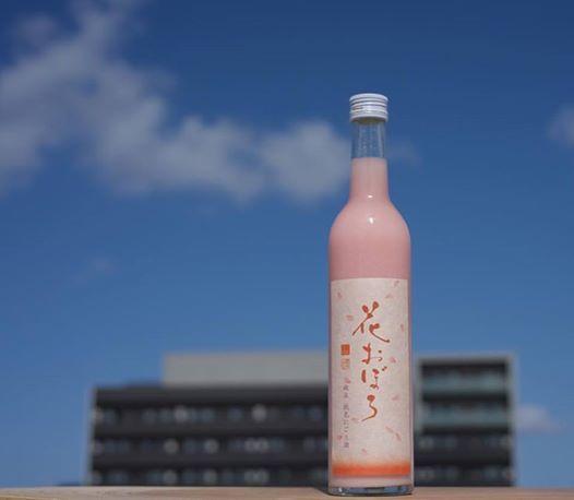 ピンク色のお酒 「純米桃色にごり酒 花おぼろ」_e0037439_14050166.jpeg