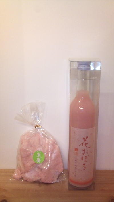ピンク色のお酒 「純米桃色にごり酒 花おぼろ」_e0037439_14165580.jpeg