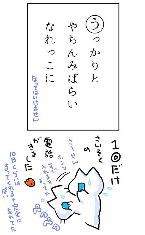 c0182243_23311267.jpg