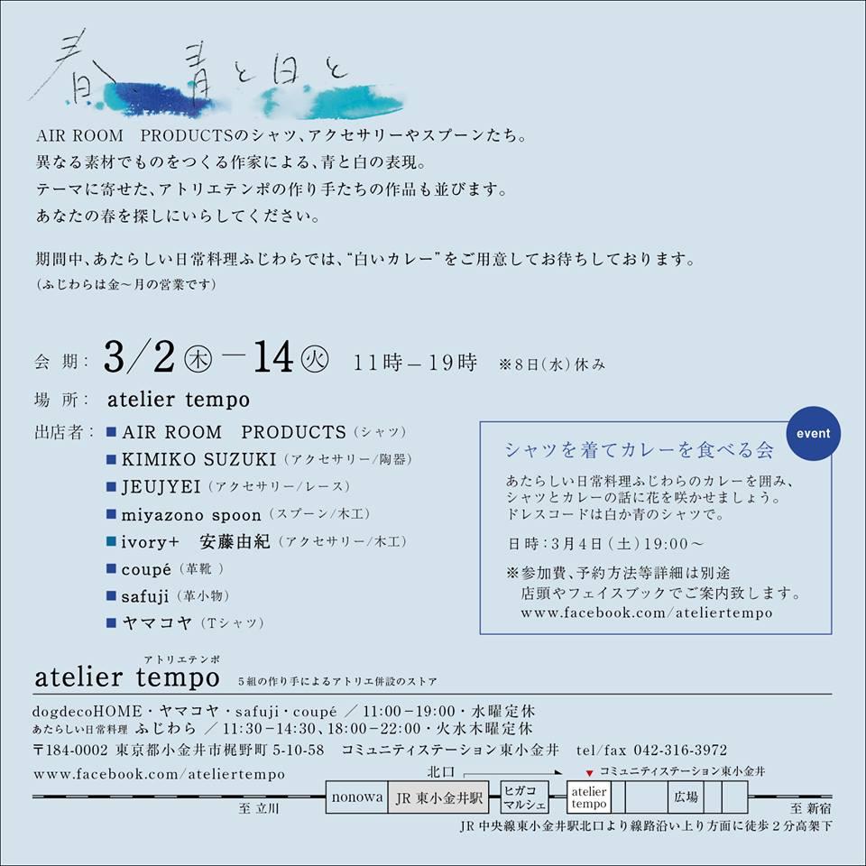 f0068145_10333433.jpg