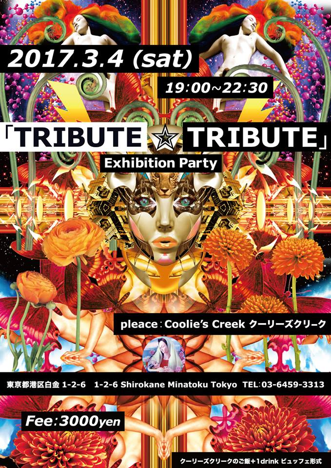 「TRIBUTE☆TRIBUTE」ExhibitionParty_b0099751_1053154.jpg