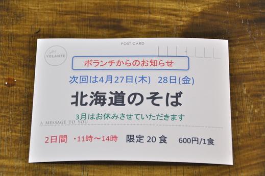 b0242956_5522053.jpg
