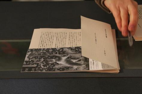 まちなか美術館へようこそ 「東の熊、青い森の幽霊」_f0237658_17133776.jpg