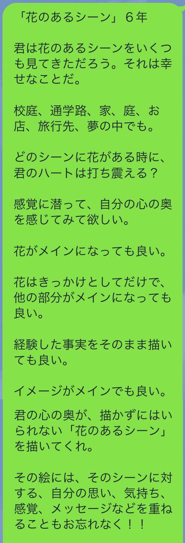 f0253467_21331549.jpg