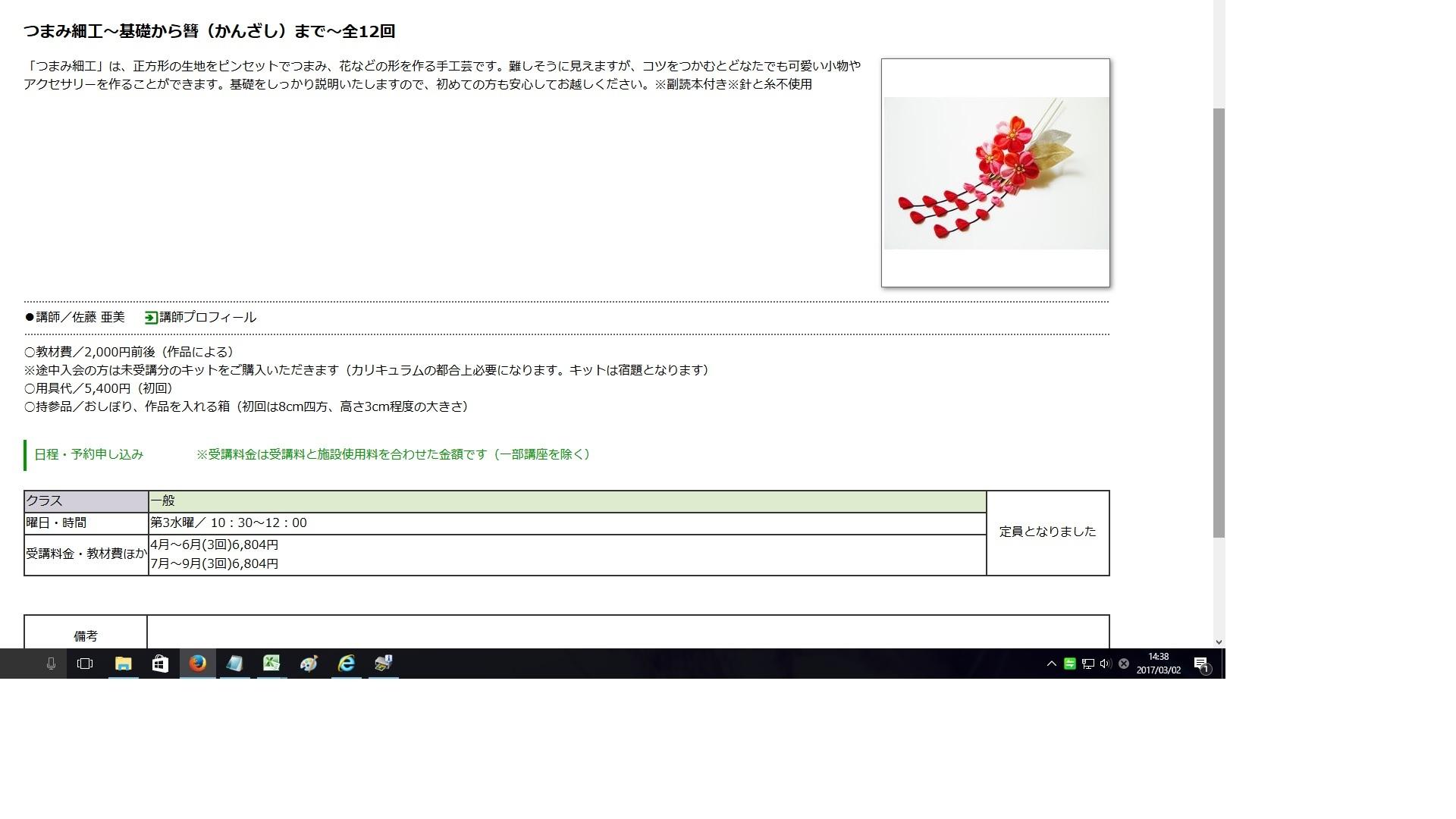 c0122475_18175645.jpg