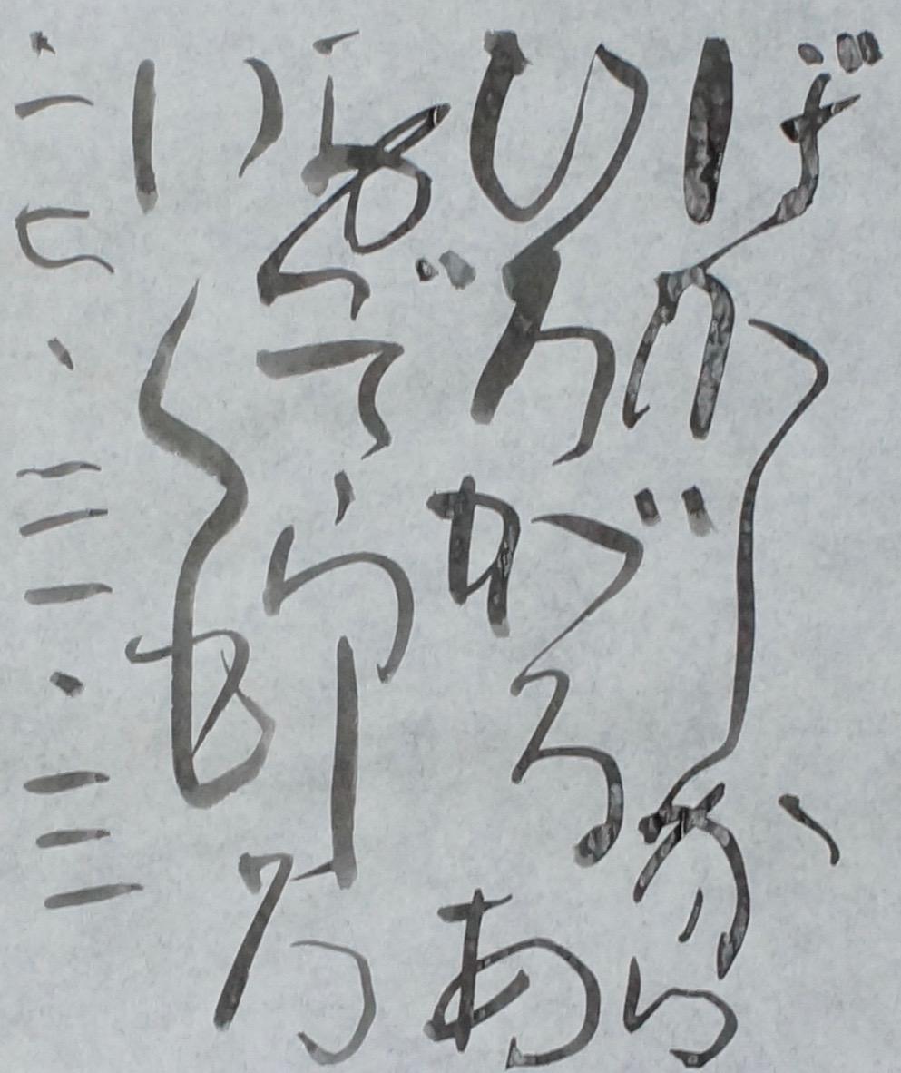 朝歌3月3日_c0169176_8174973.jpg