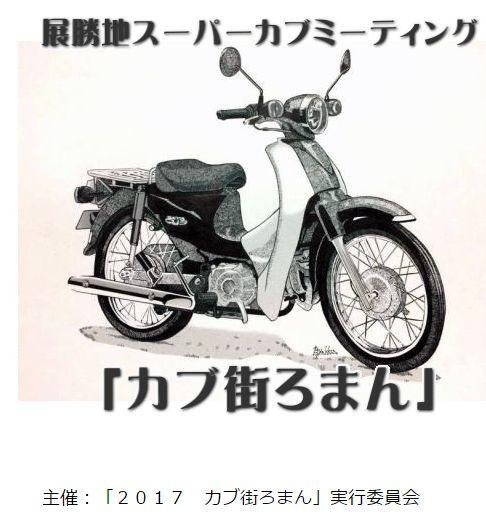 b0080681_20050389.jpg