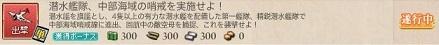f0198787_19583072.jpg