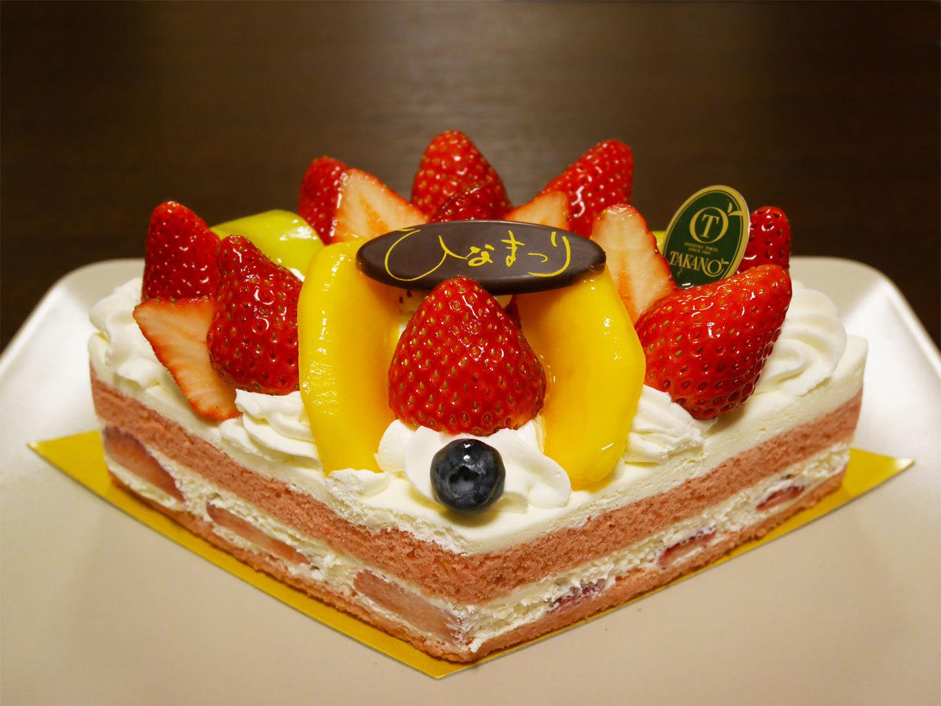 確定申告とお買いモノや美味しいモノ…と、ひなまつり♡_d0224894_22302059.jpg