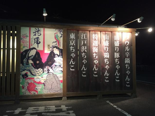 江戸沢_f0144003_10261948.jpg