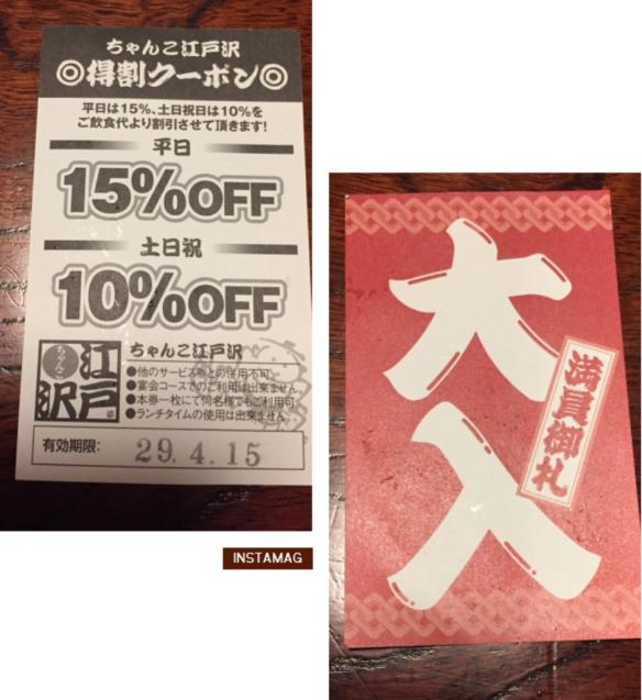江戸沢_f0144003_10262313.jpg