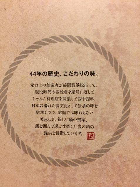 江戸沢_f0144003_10262415.jpg