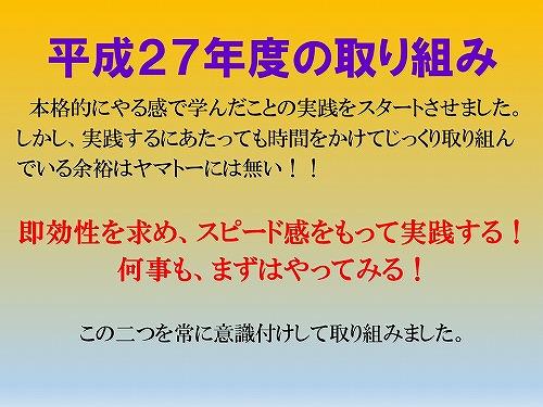 f0070004_155508.jpg