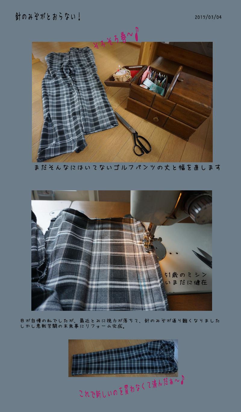 b0019313_17301565.jpg