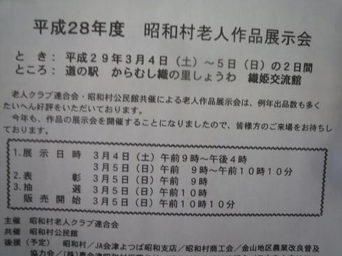 c0189218_18585187.jpg