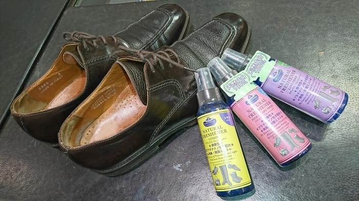 足と靴の気になる臭いに_b0226322_12000307.jpg