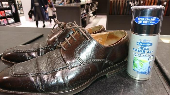 足と靴の気になる臭いに_b0226322_12002199.jpg