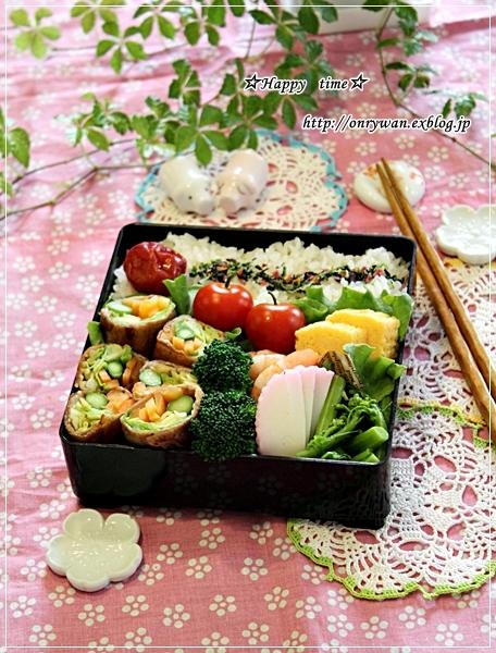 野菜たっぷり肉巻き弁当とおnewの弁当箱と♪_f0348032_18021592.jpg