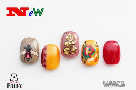 March NEW Design_e0284934_1231382.jpg