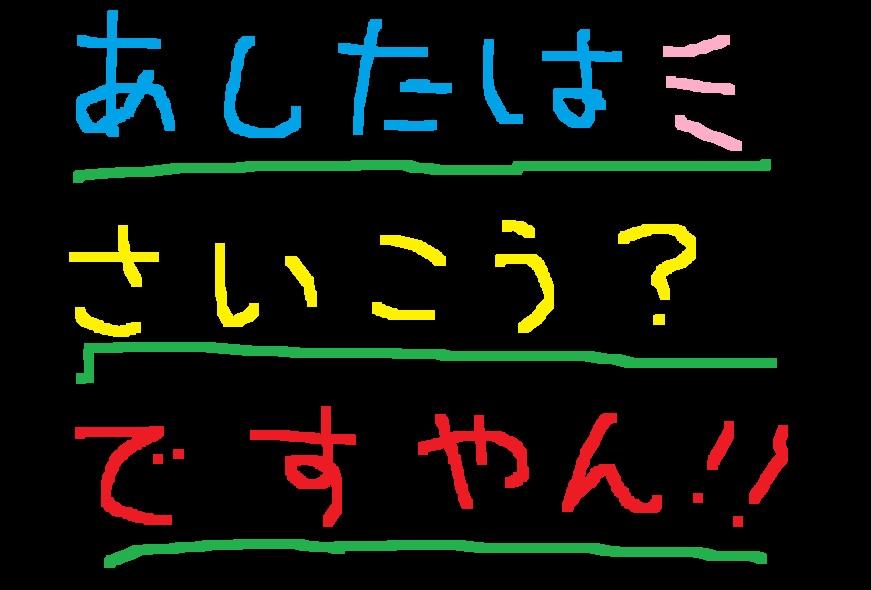 f0056935_1272324.jpg
