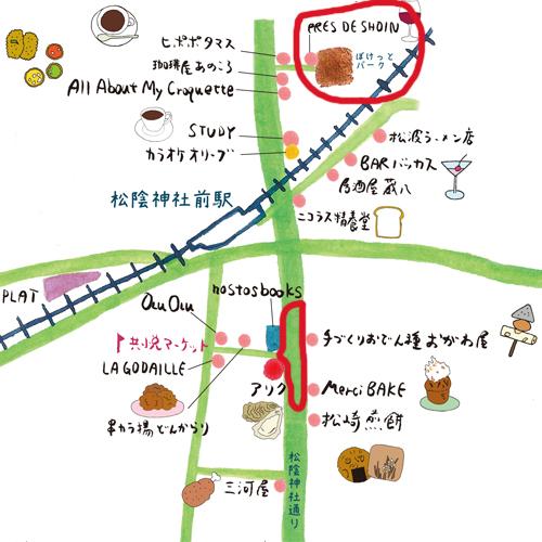 3/5 松陰神社通りのみの市に出店します_d0156336_17291410.jpg