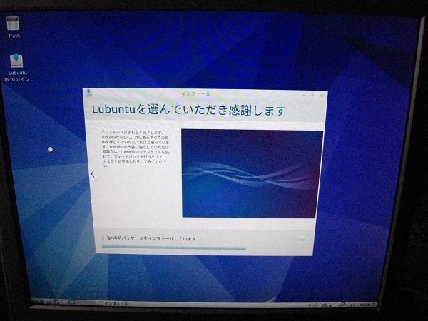 久々メンテと機能拡張_f0182936_06501814.jpg