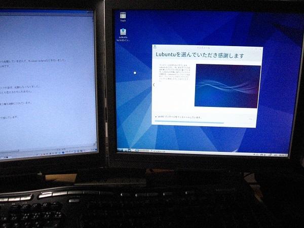 久々メンテと機能拡張_f0182936_06501867.jpg