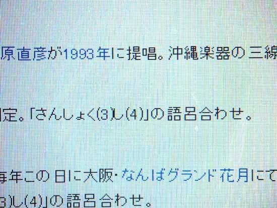 f0359651_19455239.jpg