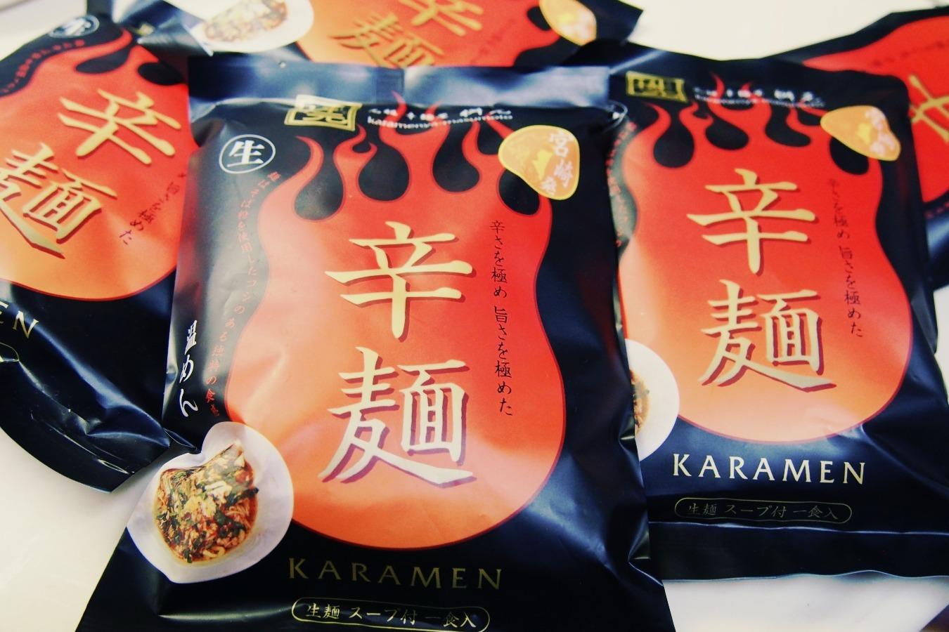 【比較】宮崎「辛麺」と川崎「元祖ニュータンタンメン」の近似値_b0008655_19030162.jpg