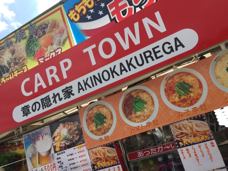 【比較】宮崎「辛麺」と川崎「元祖ニュータンタンメン」の近似値_b0008655_19080705.jpg