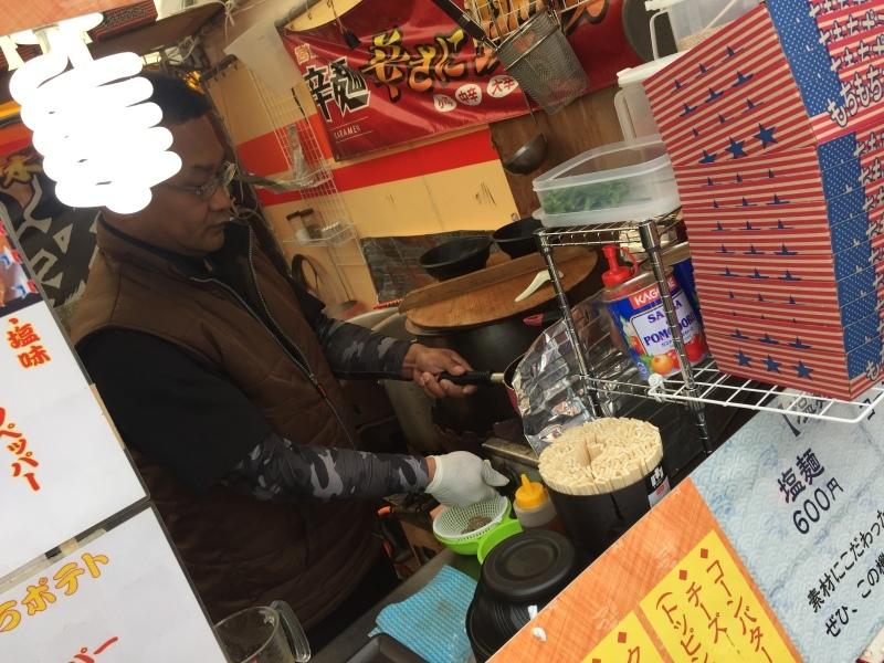 【比較】宮崎「辛麺」と川崎「元祖ニュータンタンメン」の近似値_b0008655_19081429.jpg