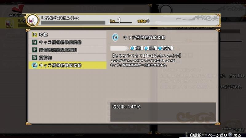 b0362459_14001745.jpg