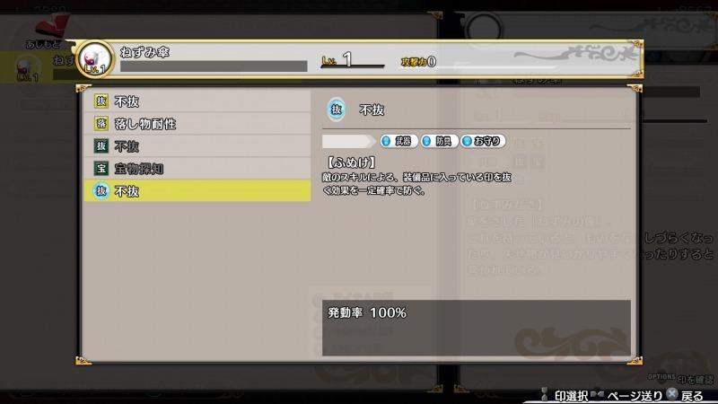 b0362459_14012750.jpg