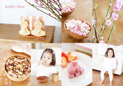 Happy Hinamatsuri !  おひな祭り_e0253364_10340233.jpg