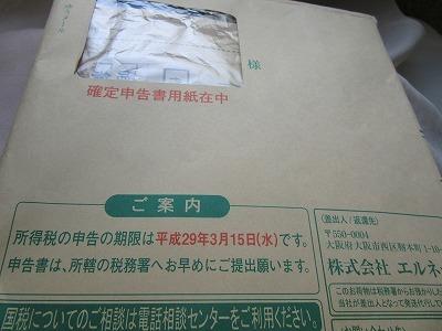 b0162372_20043341.jpg