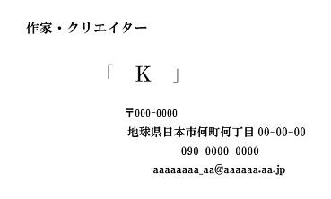 f0287177_1710239.jpg