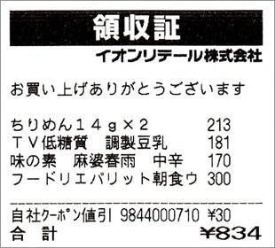 b0260581_19381676.jpg
