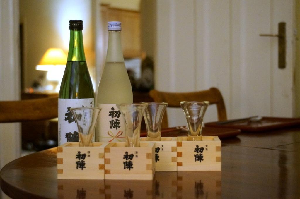 日本酒が税関郵便局で止まってしまってました。_c0180686_08105795.jpg