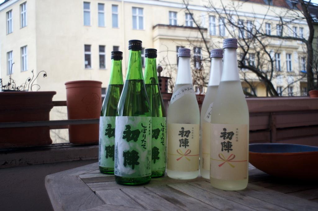 日本酒が税関郵便局で止まってしまってました。_c0180686_08114437.jpg