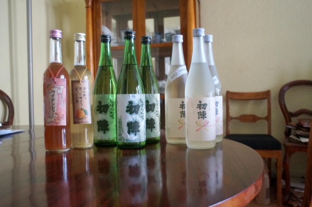 日本酒が税関郵便局で止まってしまってました。_c0180686_08120005.jpg