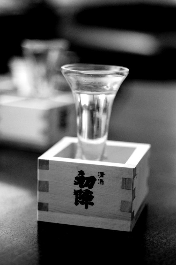 日本酒が税関郵便局で止まってしまってました。_c0180686_08122527.jpg